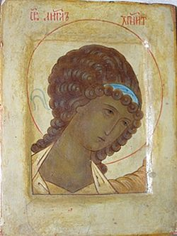 Образ ангела-хранителя, написанный монахиней Иулианией (Соколовой)