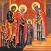 21 ноября / 4 декабря Введение во храм Пресвятой Богородицы