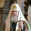 Памяти Святейшего Патриарха Московского и всея Руси Алексия II <BR>(†5 декабря 2008 года)