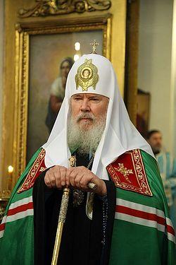 Патриаршее служение в день праздника иконы Божией Матери «Всех скорбящих Радость» 6 ноября 2008 г. Фото: Патриархия.Ru