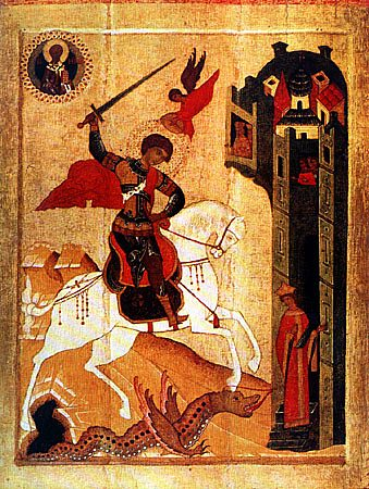 Чудо Георгия о змие. Икона XVI в.
