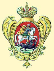 Московский герб 1730 г.