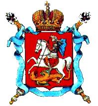 Московский герб 1883 г.