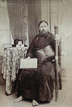Паломник. 1880-е гг.