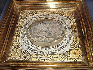 Камень с горы Фавор в золотом окладе  дар великого князя Николая Николаевича-старшего Преображенскому полку
