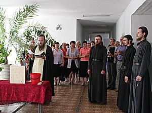 Молебен на освящение школы перед 1 сентября