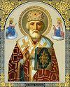 Вcенощное бдение в Сретенском монастыре накануне дня памяти святителя Николая, архиепископа Мир Ликийских чудотворца