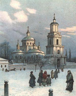 Единой Церкви РПЦ едины пастыри святые! 26081.p