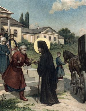 Встреча свт. Иоасафа с родными перед смертью