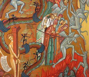Еретики, раскольники, сектанты. Фрагмент иконы Страшного суда