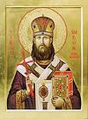 День памяти священномученика Илариона (Троицкого)