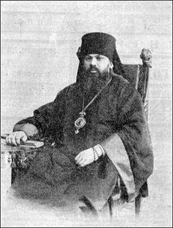 Епископ Антонин (Грановский)