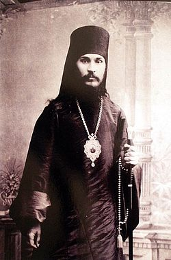 Архиепископ Евдоким (Мещерский)