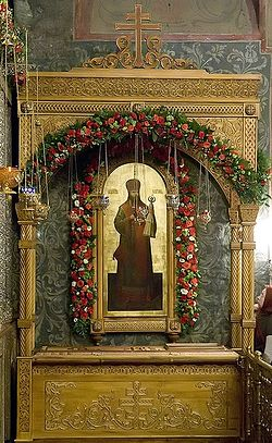 The reliquary of New Hieromartyr Hilarion (Troitsky), Sretensky Monastery, Moscow