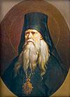 Год со святителем Феофаном Затворником.<BR>31&nbsp;октября