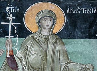 Загрузить увеличенное изображение. 668 x 500 px. Размер файла 77186 b.  Вмц.Анастасия. Фреска Успенского храма монастыря Пива (Черногория)