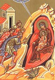 Приношение даров Спасителю