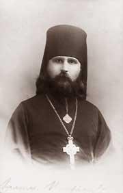 Архимандрит Иларион, 1917г.