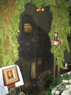 Портрет преподобного Серафима
