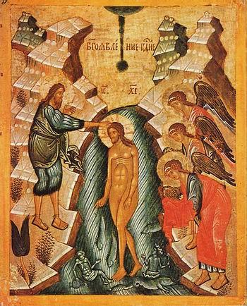 Крещение Господне. Новгородская икона XV в.