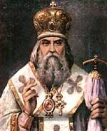 Святитель Игнатий ( Брянчанинов )