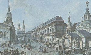 Первое здание Московского университета на Красной площади (слева). Безымянная гравюра. Начало XIX в.