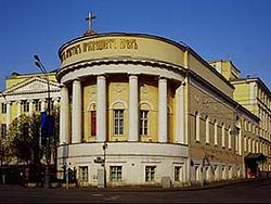 Университетский храм святой мученицы Татианы
