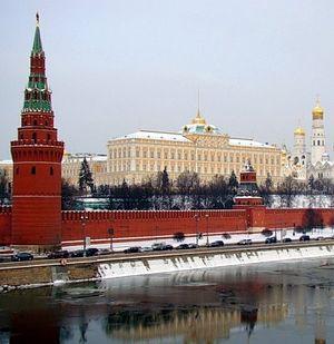 Загрузить увеличенное изображение. 550 x 415 px. Размер файла 46732 b.  Московский Кремль