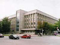 Белорусский институт правоведения