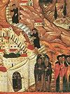 Различные рассказы о синайских отцах