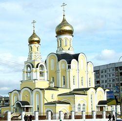 Обнинск. Храм Рождества Христова
