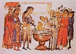 Загрузить увеличенное изображение. 400 x 285 px. Размер файла 56794 b.  Крещение болгар. Миниатюра