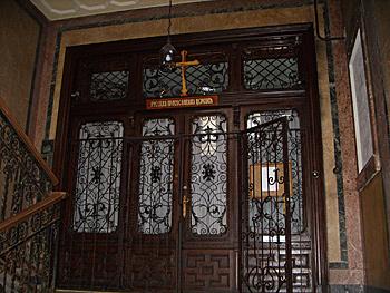 Вход в церковь преп. Сергия Радонежского