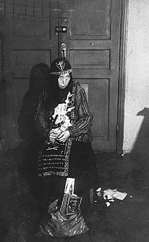 Схимонахиня Рафаила (Вишнякова)