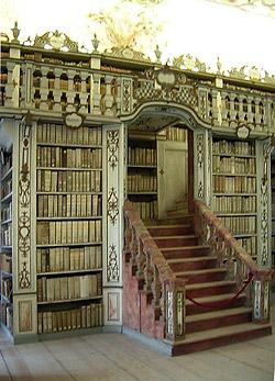 Соборная библиотека Фрайзинга. Фрагмент интерьера
