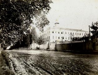 Курская духовная семинария. Фото начала XX в.