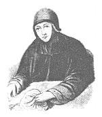 Инокиня Московского Ивановского монастыря Досифея
