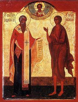 Преподобный Андрей Критский и прп. Мария Египетская