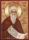 Всенощное бдение накануне 4-й Недели Великого поста в Сретенском монастыре