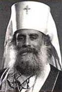 Митрополит Гор Ливанских Илия