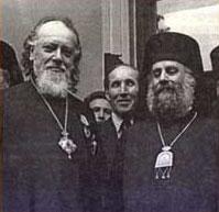 Патриарх Алексий I и митрополит Илия. 1947 г.