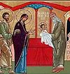 Homily on the Circumcision of the Lord