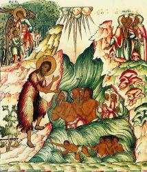 Евангелие арпакос 1693 г. БАН
