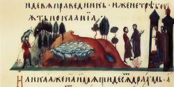 Евангелие. XVI—XVII вв. РГБ