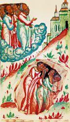 Евангелие арпакос. 1693 г.
