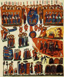 Евангелие. XVI—XVII вв.