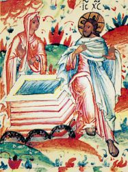 Евангелие арпакос