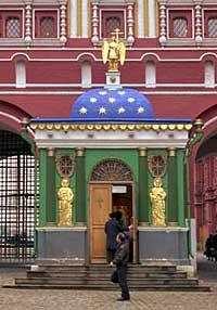 ���� � ����� hram.codis.ru