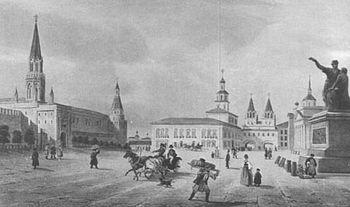Первая гимназия на Красной площади в Москве