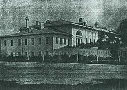 Дом начальницы Общины